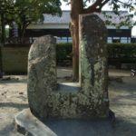【熊本旅行】熊本城 西大手櫓門・頬当御門・首掛石・地図石・井戸