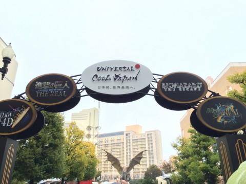 UNIVERSAL COOL JAPANエリア入り口