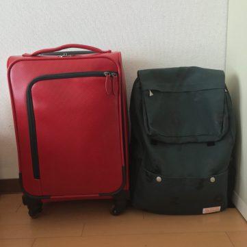 キャリーバッグとリュック。キャリーバッグは本体だけで3.1kgありました。